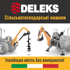 Deleks