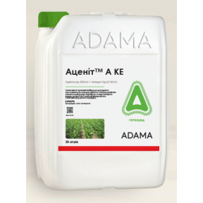 Аценіт – гербіцид, Adama