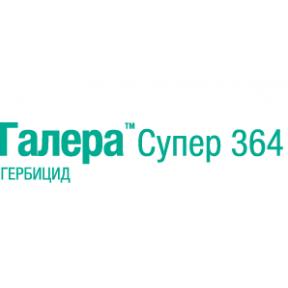 Галера Супер – гербіцид, Syngenta