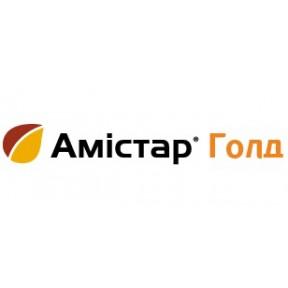 Амістар Голд – фунгіцид, Syngenta