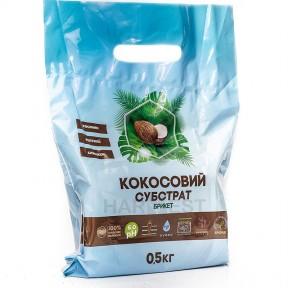 Кокосовий брикет – субстрат, Киссон