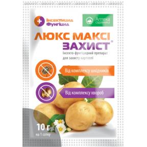 Люкс Максі Захист – інсектицид, Укравіт