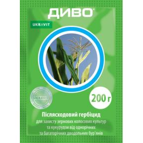 Диво – гербіцид, Укравіт