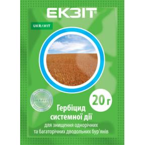 Екзіт – гербіцид, Укравіт