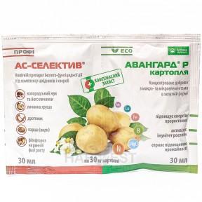 АС-Селектив 30 мл + Авангард Р Картопля 30 мл – протруйник, Укравіт