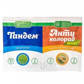 Антиколорад Макс 2 мл + Тандем 10 мл – інсектицид, Укравіт