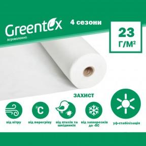 Агроволокно Грінтекс біле 23, Greentex