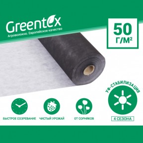 Агроволокно Грінтекс чорно-біле 50, Greentex