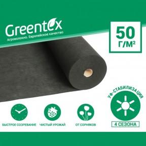 Агроволокно Грінтекс чорне 50, Greentex
