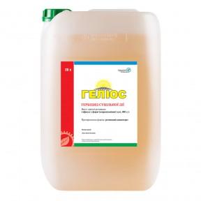 Геліос – гербіцид, Агрохімічні Технології