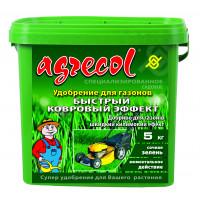 Добриво гранульоване для газонів швидкий килимовий ефект, Agrecol