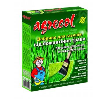 Добриво гранульоване для газонів від пожовтіння трави, Agrecol