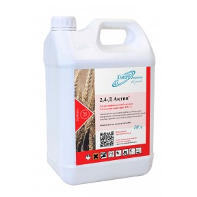 2,4-Д Актив - гербицид, Химагромаркетинг