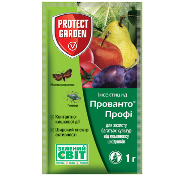 Прованто Профі – інсектицид, SBM