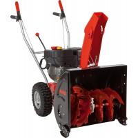 Снігоприбирач AL-KO Comfort SnowLine 560 II, 112933